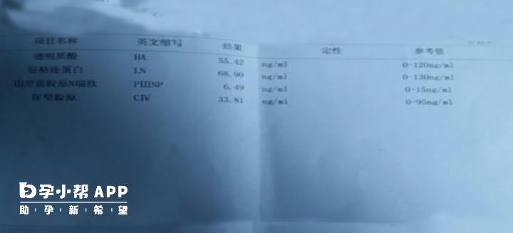 丙肝抗体阳性治疗方法