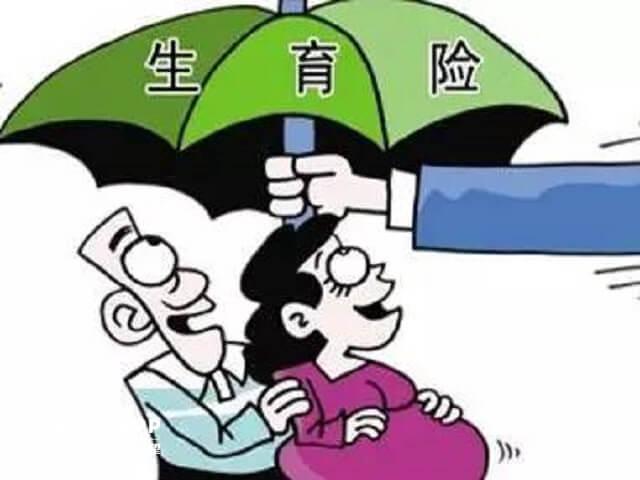 在深圳有生育保险的做产检不能全免费