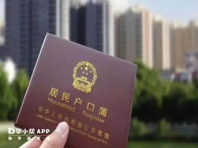 深圳非婚生子办理入学需要的手续包括户口本