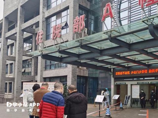 重庆市中医院是一家三级甲等的公立医院