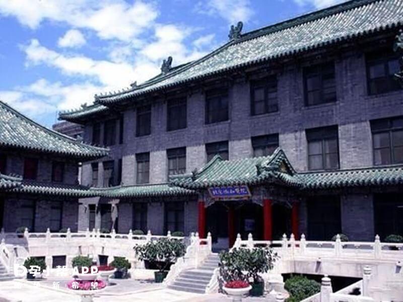 北京协和医院外景